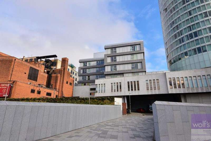 2 Bedrooms Apartment Flat for sale in St Martins Gate, B2 4BB