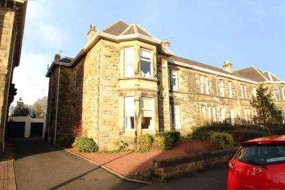 2 Bedrooms Flat for sale in Charles Street, Kilmarnock
