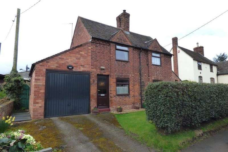 2 Bedrooms Cottage House for sale in Blithbury Road, Hamstall Ridware, Staffordshire