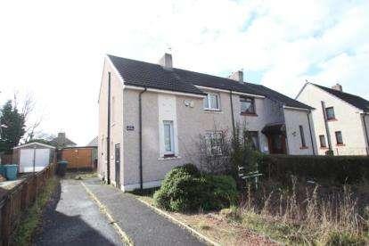 2 Bedrooms Semi Detached House for sale in Old Edinburgh Road, Uddingston, Glasgow, North Lanarkshire