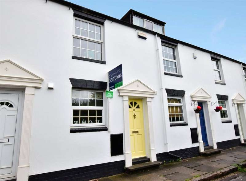 3 Bedrooms Terraced House for sale in Vinetree Terrace, Hoton, Loughborough
