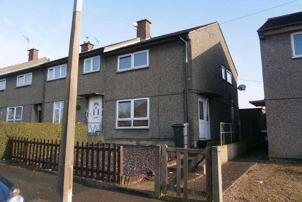 2 Bedrooms End Of Terrace House for sale in St. Austell Road, Thurnby Lodge, Leicester, LE5