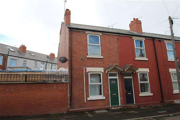 2 Bedrooms End Of Terrace House for sale in Hardwicke Road, Eastwood
