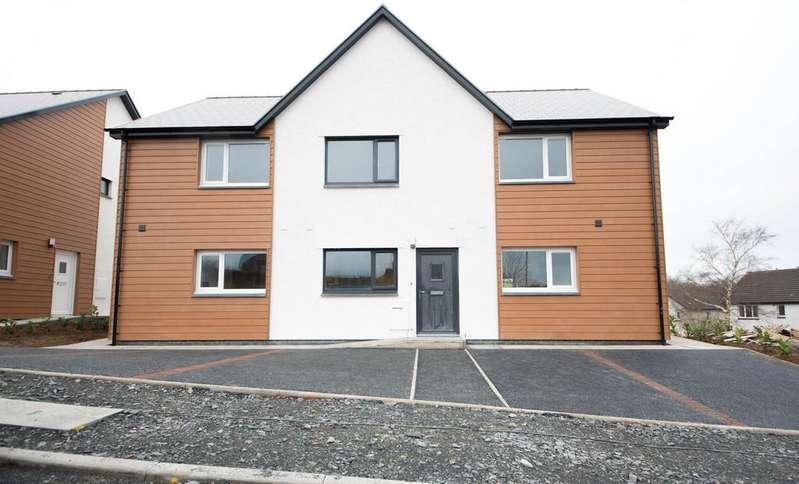 2 Bedrooms End Of Terrace House for sale in Glan Seilo, Penrhyncoch
