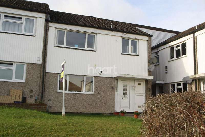 3 Bedrooms Terraced House for sale in Seymours