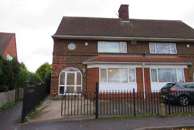 5 Bedrooms Semi Detached House for sale in Tollerton Green, Highbury Vale, Nottingham, NG6