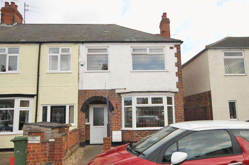 3 Bedrooms End Of Terrace House for sale in BAYTREE AVENUE, GRIMSBY