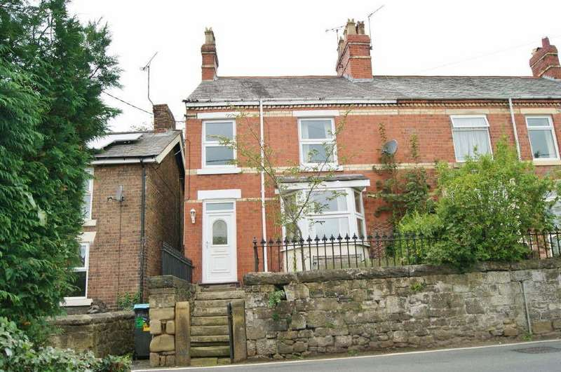 3 Bedrooms End Of Terrace House for sale in Summerhill, Wrexham