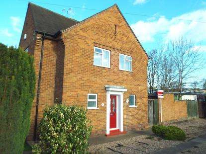 3 Bedrooms Semi Detached House for sale in Fernwood Crescent, Wollaton, Nottingham, Nottinghamshire