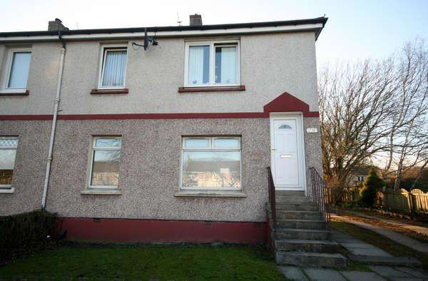 2 Bedrooms Flat for sale in 237 Bellshill Road, Motherwell, ML1 3TL