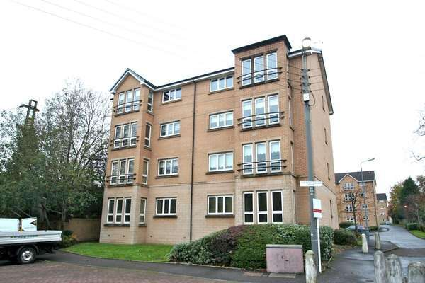 2 Bedrooms Flat for sale in 1/1, 1 Whittingehame Park, Anniesland, Glasgow, G12 0NJ