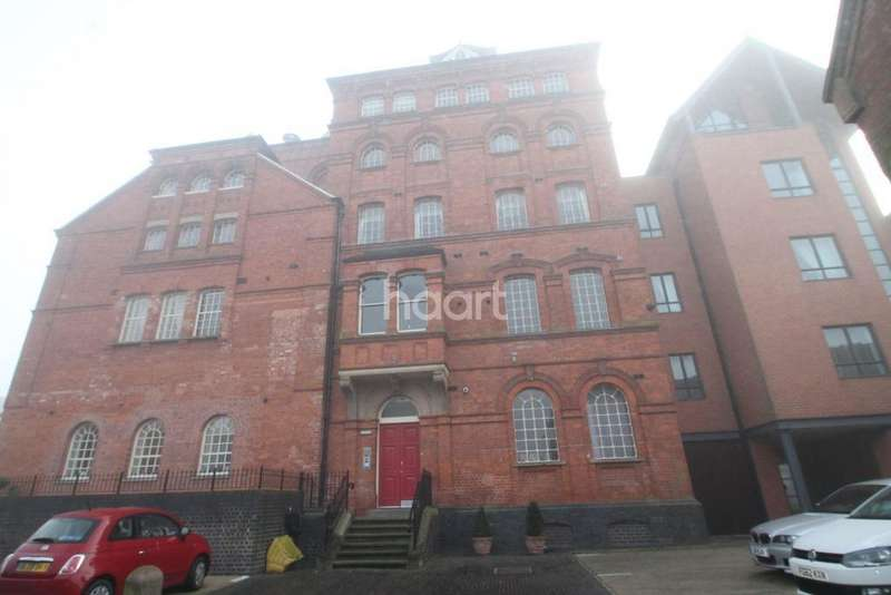 2 Bedrooms Flat for sale in The Brewhouse, Newark
