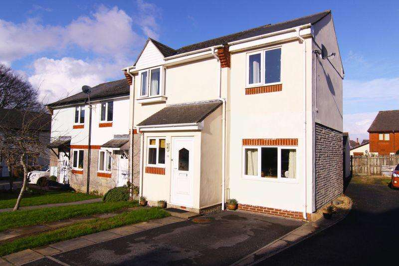 3 Bedrooms End Of Terrace House for sale in Craon Gardens, Okehampton