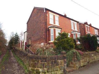 3 Bedrooms Semi Detached House for sale in Weston Road, Runcorn, Cheshire, WA7