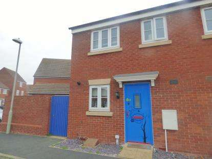 2 Bedrooms Semi Detached House for sale in Wagon Way, Gloucester, Gloucestershire