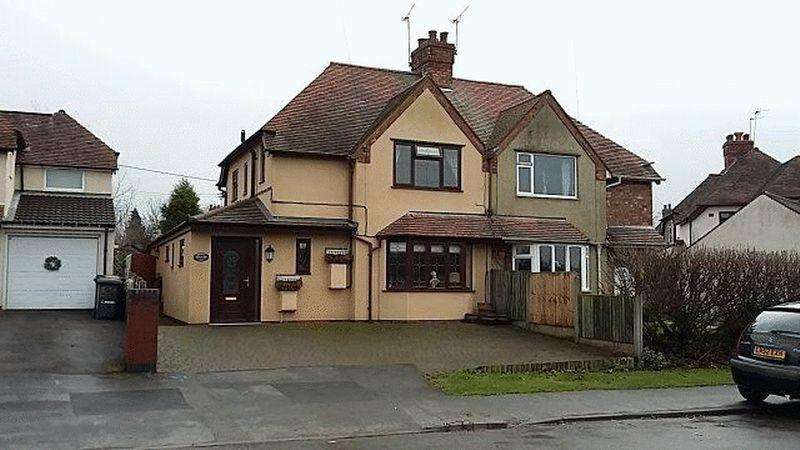 3 Bedrooms Semi Detached House for sale in Weston Lane, Bedworth, CV12 9RS