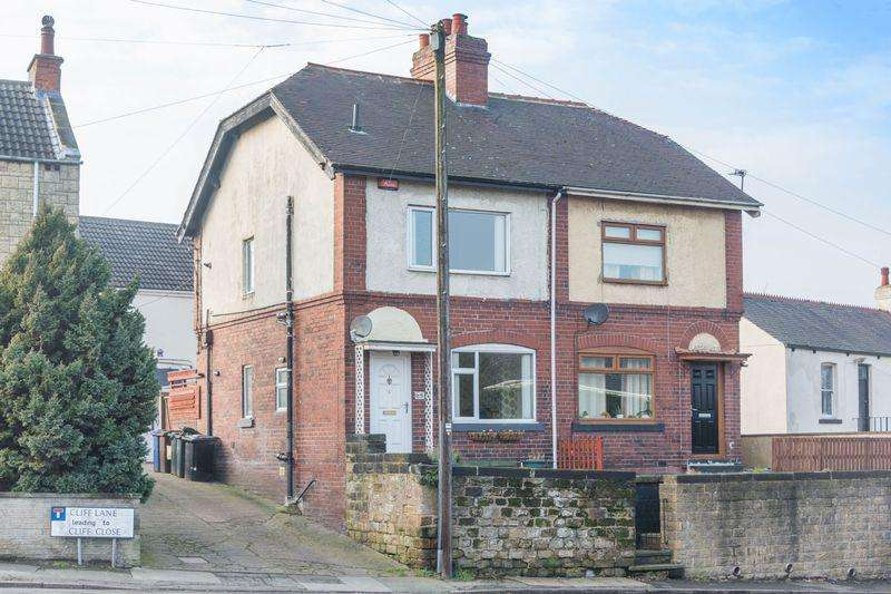 3 Bedrooms Semi Detached House for sale in Clifton Cottages, Church Street, Barnsley, S72 9JS - Driveway To The Side