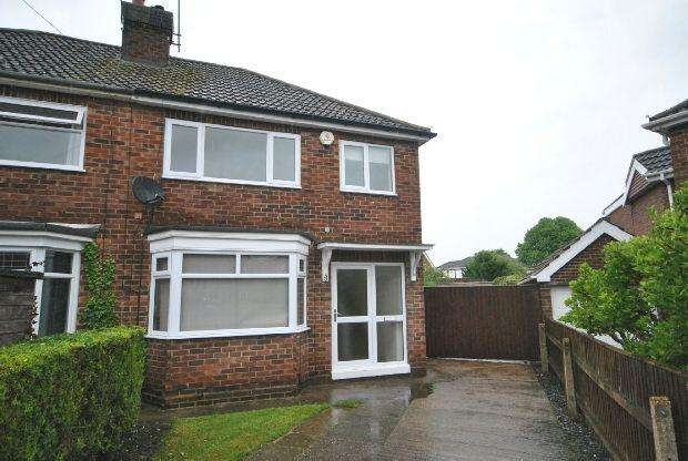 3 Bedrooms Semi Detached House for sale in Adelphi Drive, Scartho, GRIMSBY