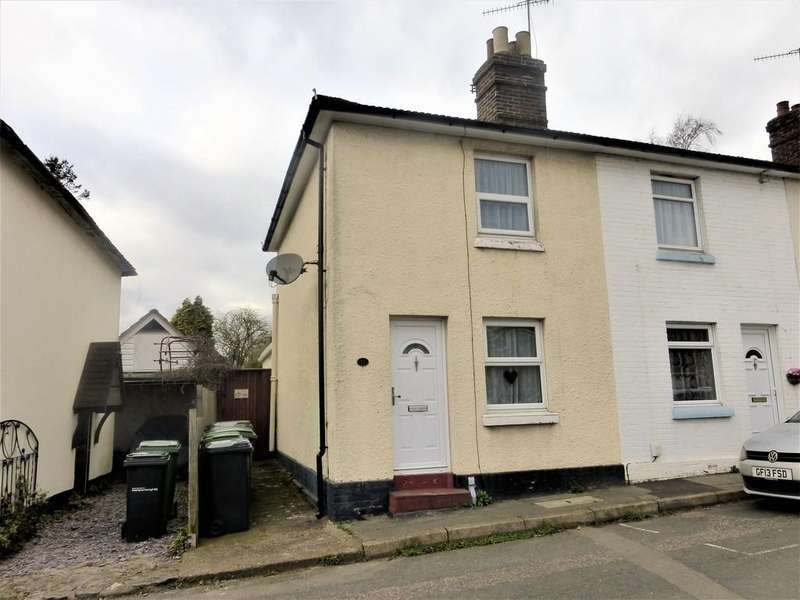 2 Bedrooms End Of Terrace House for sale in North Street, Barming