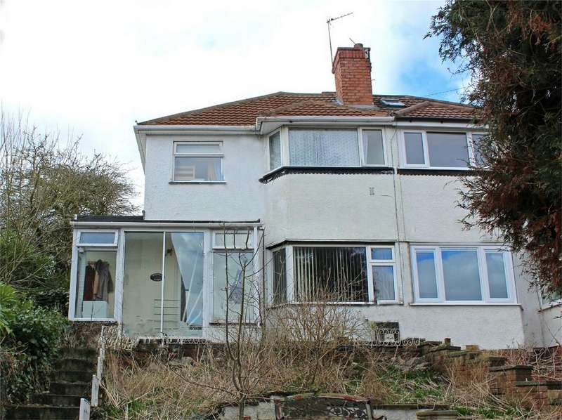 3 Bedrooms Semi Detached House for sale in Summer Hill, HALESOWEN, West Midlands