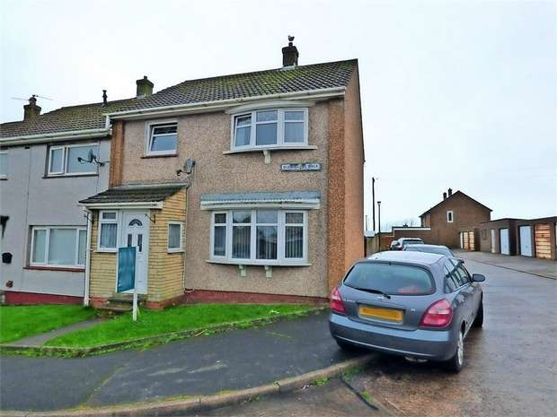3 Bedrooms End Of Terrace House for sale in Glenridding Walk, Whitehaven, Cumbria