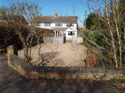 3 Bedrooms Semi Detached House for sale in Shinehill Lane, South Littleton, Evesham, Worcestershire