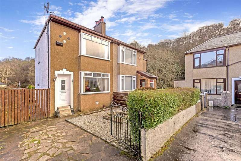 2 Bedrooms Semi Detached House for sale in 26 Alyth Gardens, Clarkston, Glasgow, G76