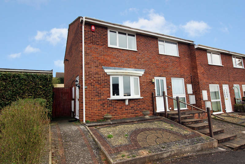 2 Bedrooms End Of Terrace House for sale in Bishops Avenue, Worcester, Worcester, WR3