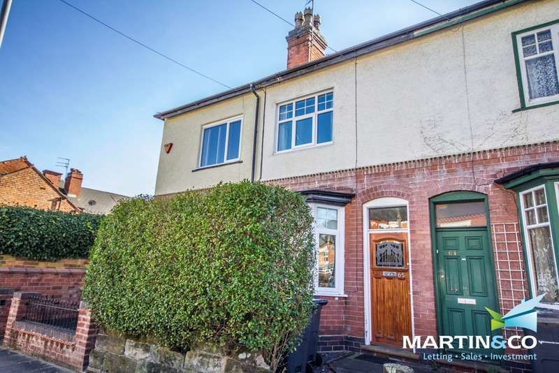 2 Bedrooms Terraced House for sale in Hampton Court Road, Harborne, B17
