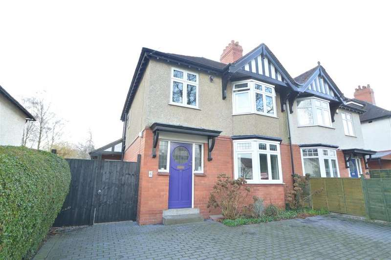 3 Bedrooms Semi Detached House for sale in 6 Porthill Close, Shrewsbury, SY3 8RR