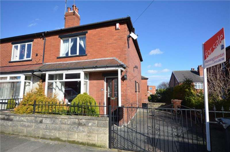 2 Bedrooms Semi Detached House for sale in Grovehall Drive, Leeds, West Yorkshire