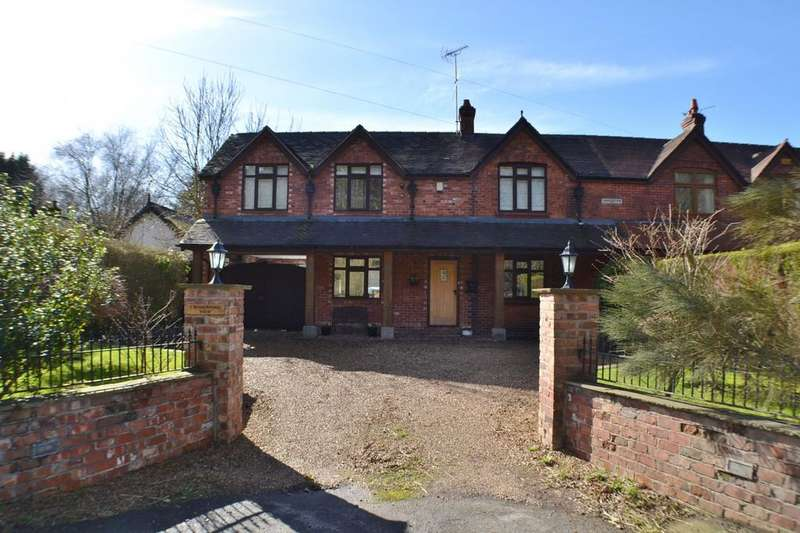 4 Bedrooms Semi Detached House for sale in Somerford View, Holmes Chapel Road, Somerford