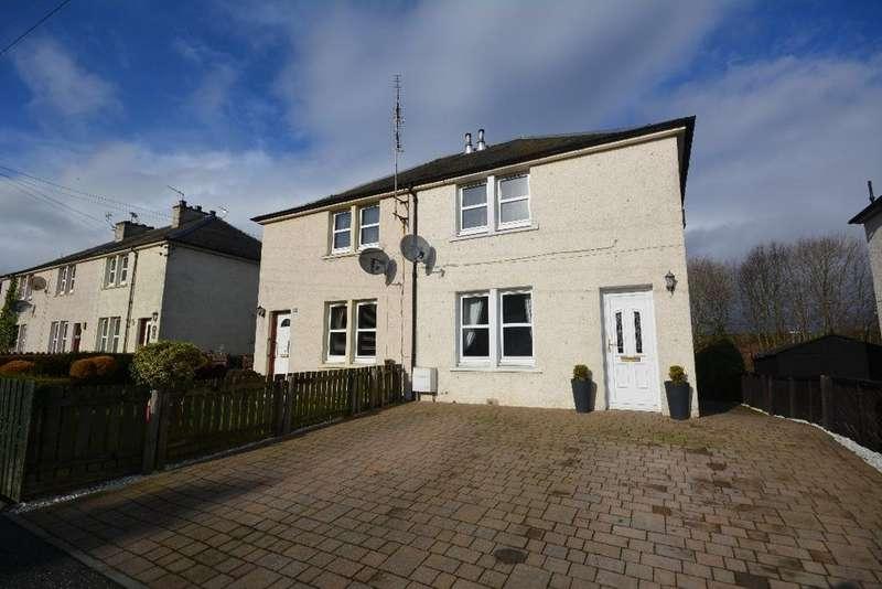 2 Bedrooms Semi Detached House for sale in Burnside Crescent, Plean, Stirling, FK7 8BZ