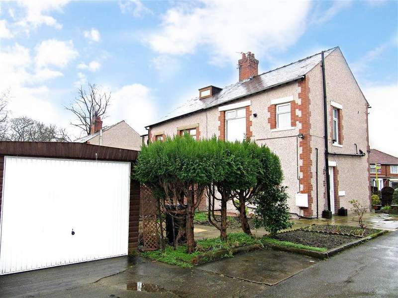 2 Bedrooms Semi Detached House for sale in Park Drive, Sowerby Bridge