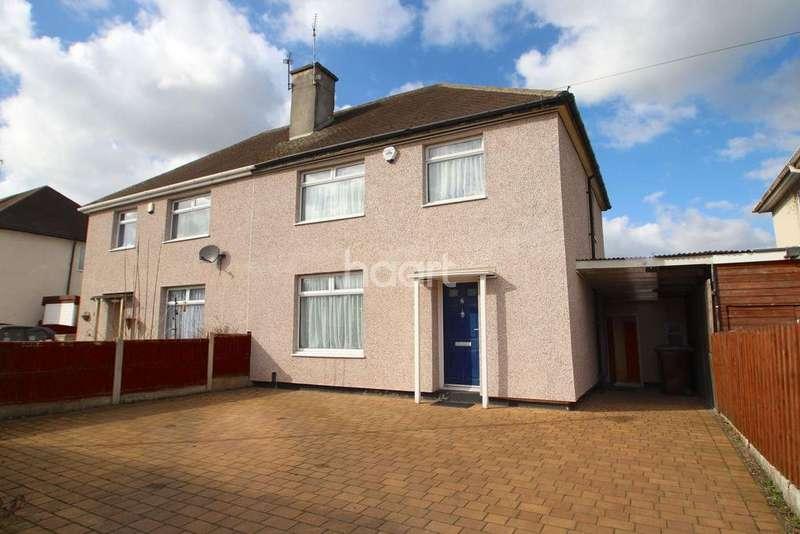 3 Bedrooms Semi Detached House for sale in Cheadle Close, Bilborough