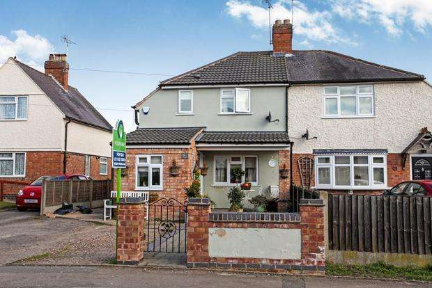 3 Bedrooms Semi Detached House for sale in Station Road, Kirby Muxloe, Leicester, LE9