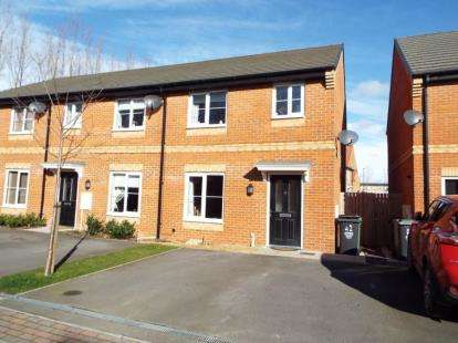 3 Bedrooms End Of Terrace House for sale in Rosebud Way, Colburn, Catterick Garrison, North Yorkshire