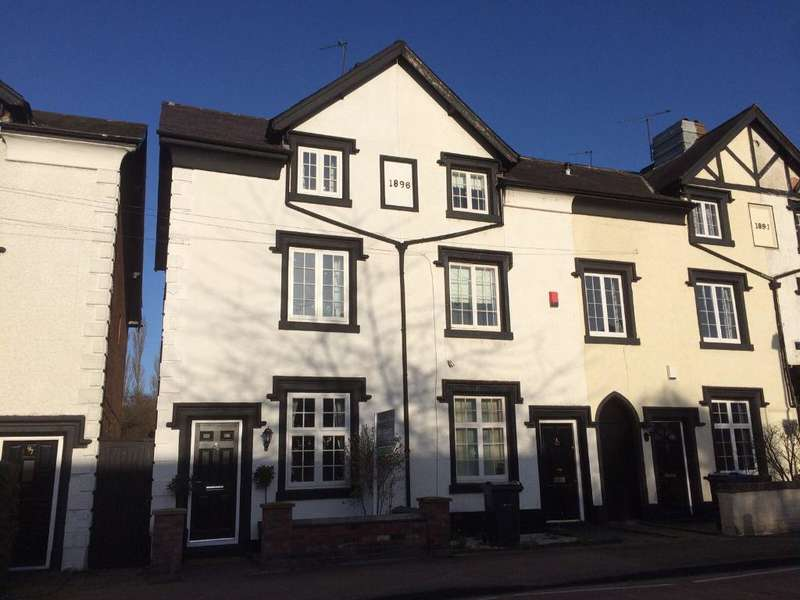 4 Bedrooms End Of Terrace House for sale in Northfield Road, Harborne, Birmingham, West Midlands, B17 0ST