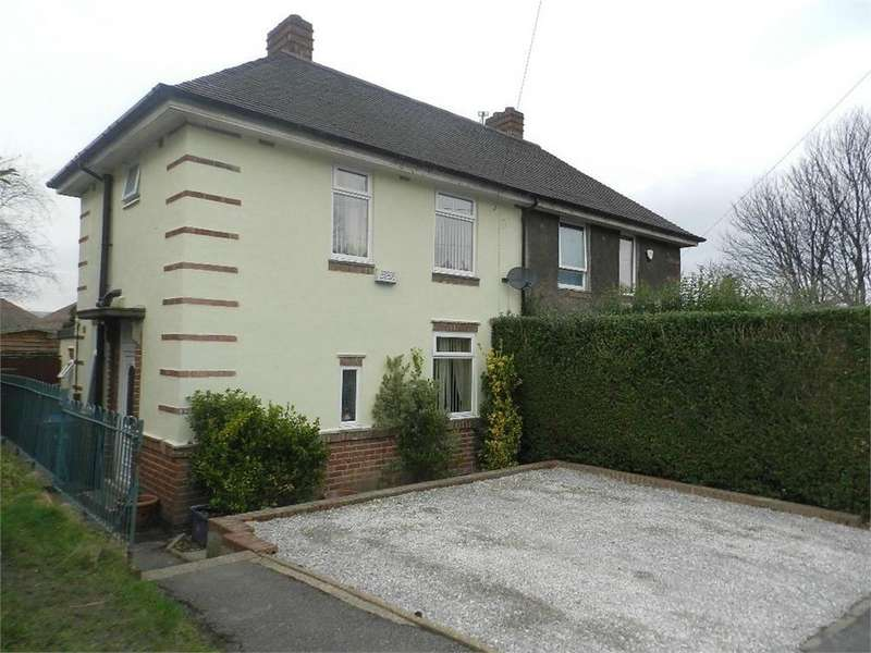 2 Bedrooms Semi Detached House for sale in Lindsay Avenue, Parson Cross, SHEFFIELD, South Yorkshire