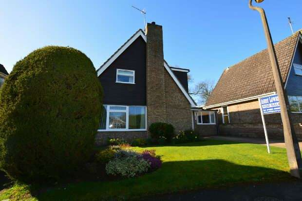 4 Bedrooms Detached House for sale in Watts Way, Long Buckby