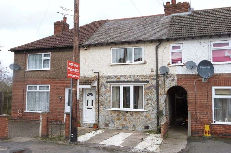 2 Bedrooms Terraced House for sale in Curzon Avenue, South Wigston