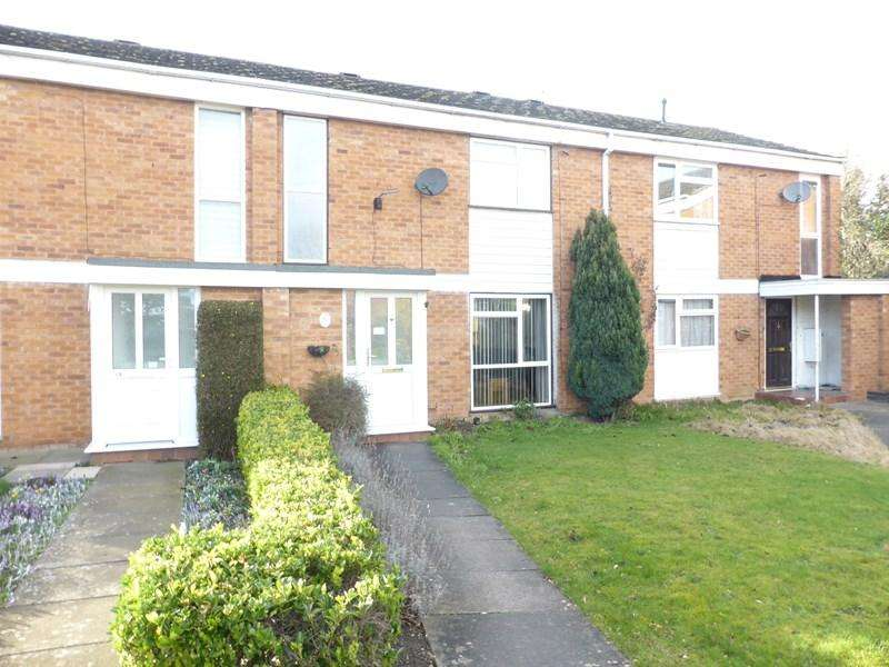 2 Bedrooms Terraced House for sale in Blossomfield Close, Evesham