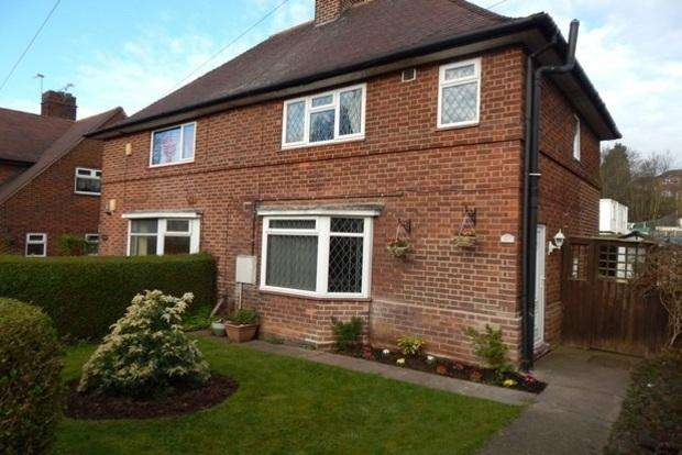 3 Bedrooms Semi Detached House for sale in The Wells Road, Nottingham, NG3