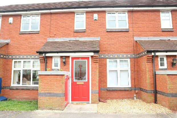 2 Bedrooms Terraced House for sale in Lichfield Road , Liverpool