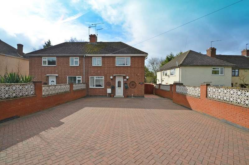 3 Bedrooms Semi Detached House for sale in Townsend Lane, Long Lawford, Rugby