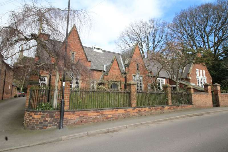 3 Bedrooms Detached House for sale in The Old School House Park Street, Market Bosworth, Nuneaton, CV13