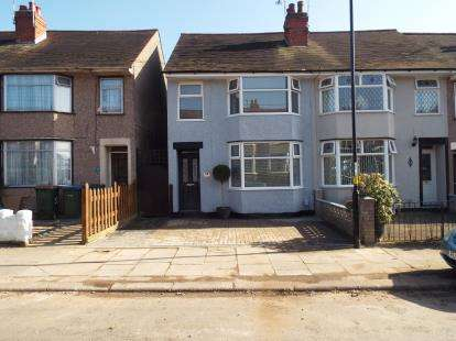 3 Bedrooms End Of Terrace House for sale in Cedars Avenue, Coundon, Coventry