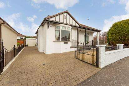 3 Bedrooms Bungalow for sale in Kingsburn Drive, Rutherglen