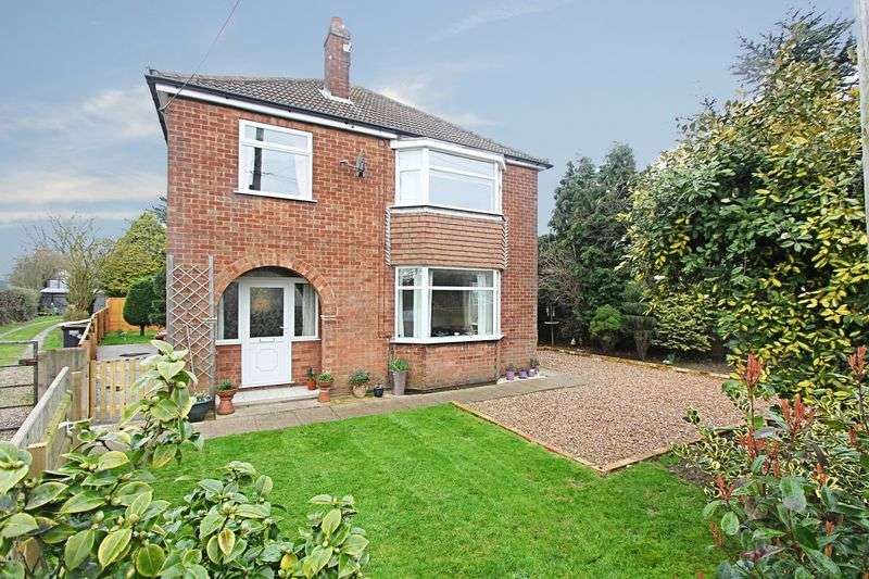 3 Bedrooms Detached House for sale in Station Road, Ulceby