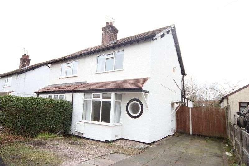 2 Bedrooms Semi Detached House for sale in Downham Drive, Heswall, Wirral